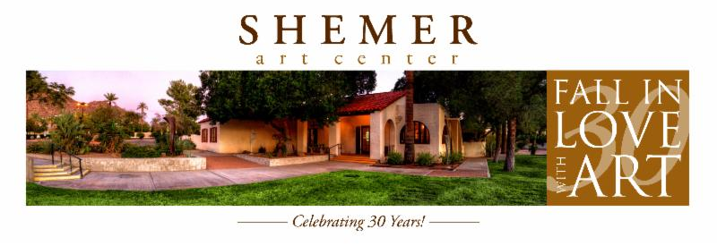 Shemer Art Center Photo Logo July 2015
